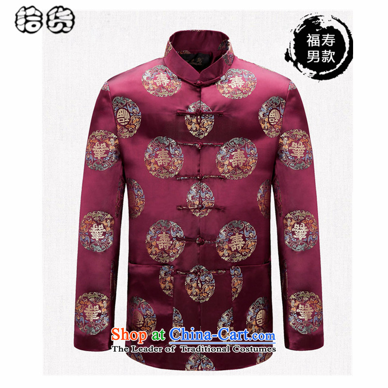 Pick the 2015 autumn and winter New China wind older women and men in taxi couples Tang jacket with elderly Chinese Disc Grandpa tie long-sleeved shirt fu shou men聽170