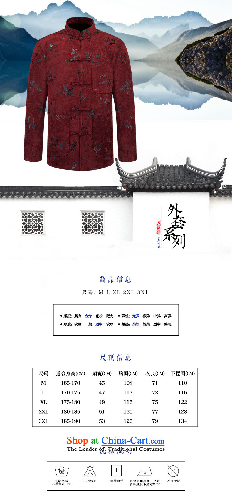 Hirlet Ephraim聽2015 autumn and winter, men's Chinese elderly men Tang dynasty long-sleeved jacket jacket retro-clip father blouses embroidery jacket red聽L picture, prices, brand platters! The elections are supplied in the national character of distribution, so action, buy now enjoy more preferential! As soon as possible.