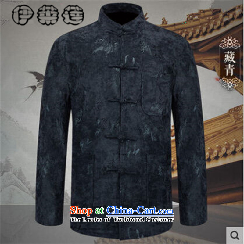 Hirlet Ephraim聽2015 autumn and winter, men's Chinese elderly men Tang dynasty long-sleeved jacket jacket retro-clip father blouses embroidery red jacket聽, L, Electrolux Ephraim ILELIN () , , , shopping on the Internet