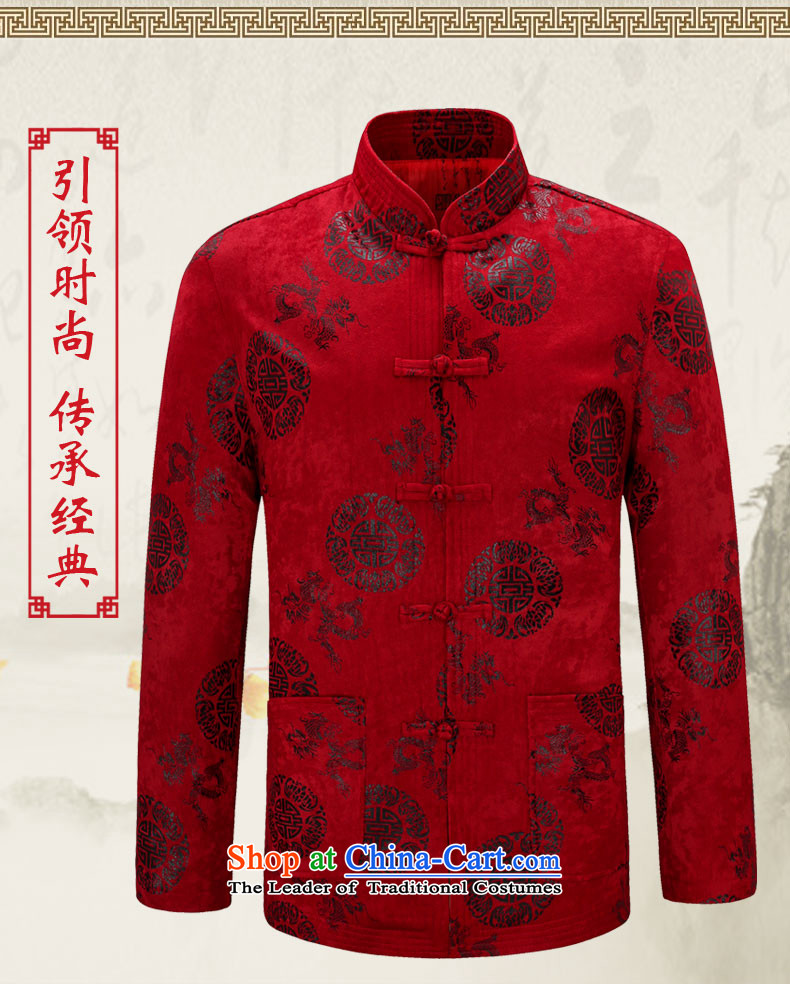 Pick the 2015 autumn and winter new grandpa replacing men Tang Jacket coat of older people in China Wind Jacket Tang men China wind load brown聽180 leisure dad picture, prices, brand platters! The elections are supplied in the national character of distribution, so action, buy now enjoy more preferential! As soon as possible.