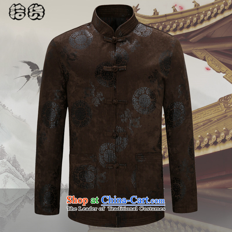 Pick the 2015 autumn and winter new grandpa replacing men Tang Jacket coat of older people in China Wind Jacket Tang men China wind load brown?180 Leisure Dad