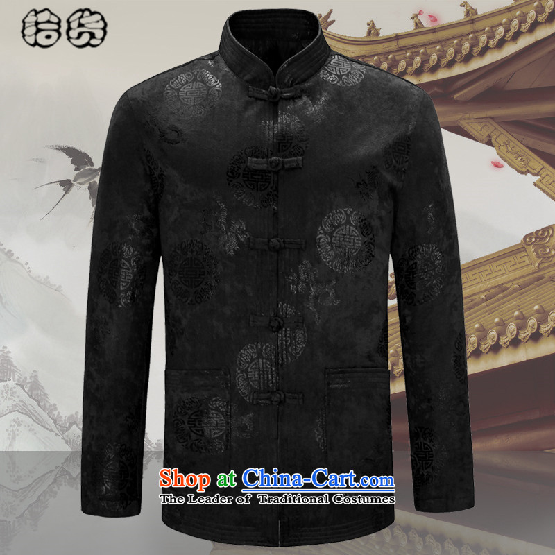 Pick the 2015 autumn and winter new grandpa replacing men Tang Jacket coat of older people in China Wind Jacket Tang men China wind load Father Brown聽180, leisure pickup (shihuo) , , , shopping on the Internet