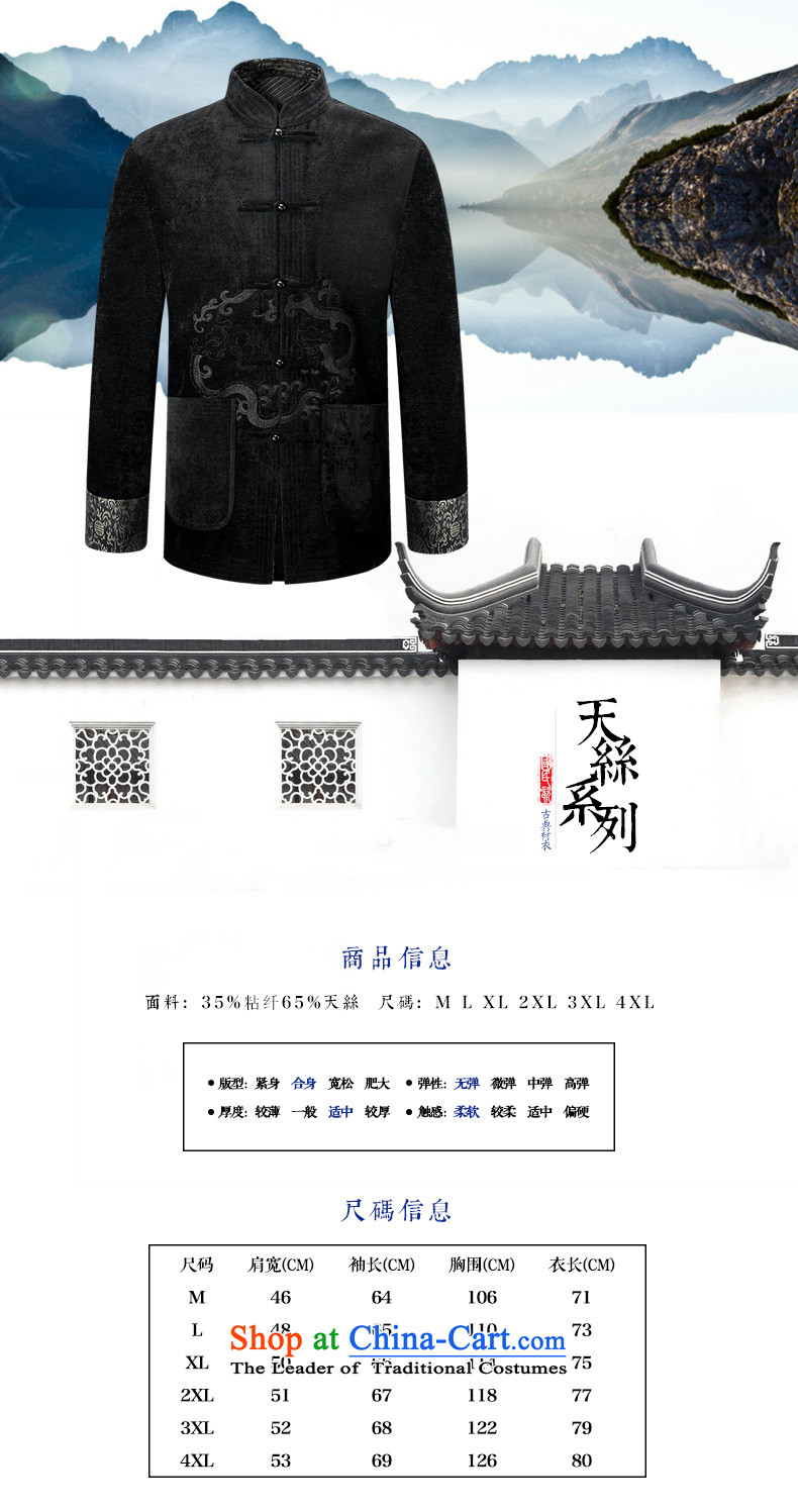 The 2015 autumn and winter pick the new Chinese elderly black Tang Tang dynasty long-sleeved jacket men jacket is disk retro older father replacing Tang blouses black聽XXL picture, prices, brand platters! The elections are supplied in the national character of distribution, so action, buy now enjoy more preferential! As soon as possible.