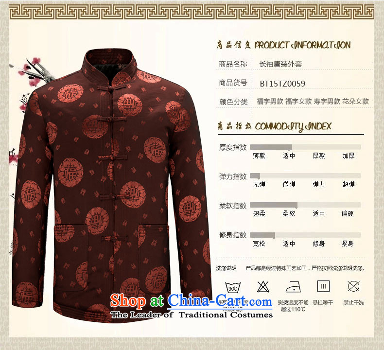 Pick the 2015 autumn and winter of older persons in the new Man Tang long-sleeved shirt with retro Chinese middle-aged men's China Wind Jacket coat nobility grandpa dark and cotton聽prices, pictures, 190 brand platters! The elections are supplied in the national character of distribution, so action, buy now enjoy more preferential! As soon as possible.