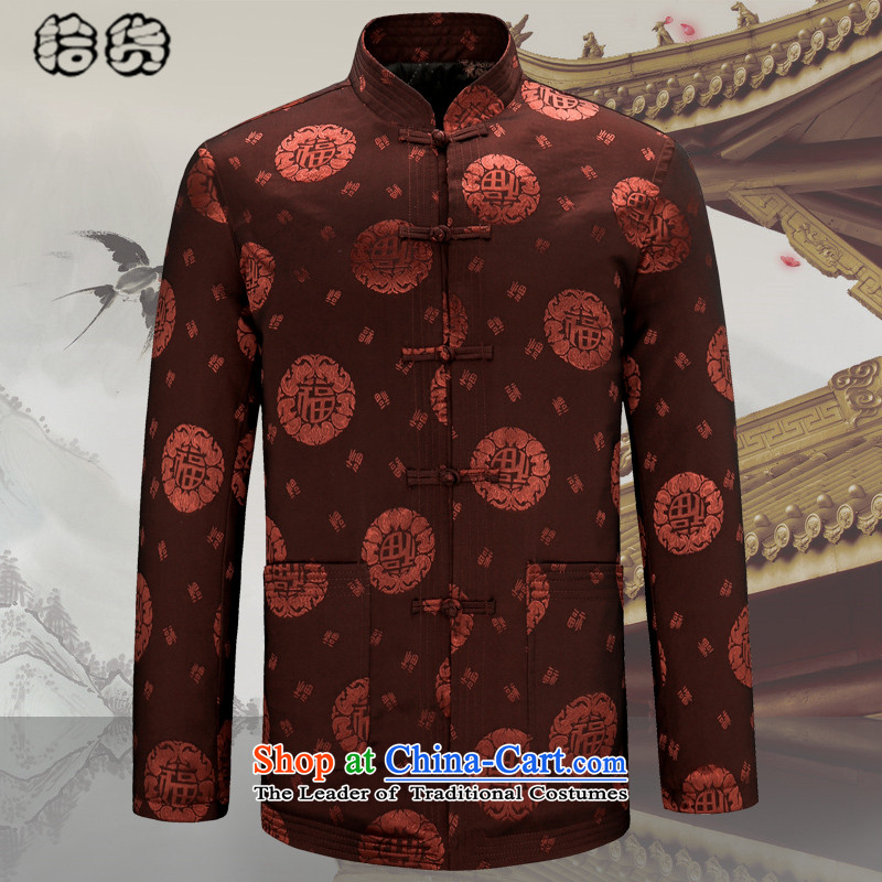 Pick the 2015 autumn and winter of older persons in the new Man Tang long-sleeved shirt with retro Chinese middle-aged men's China Wind Jacket coat nobility grandpa dark, cotton聽190