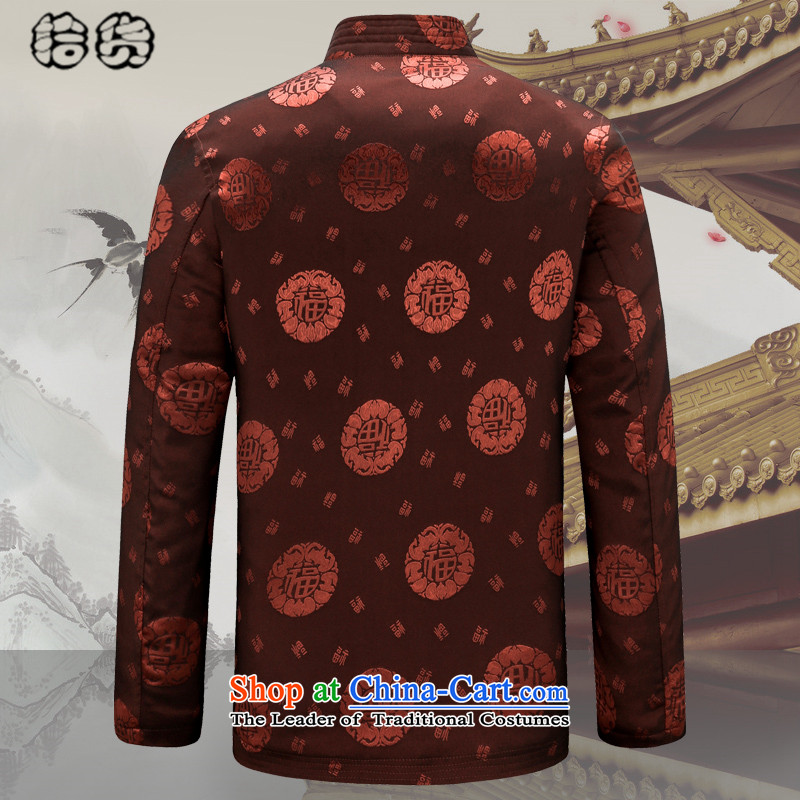 Pick the 2015 autumn and winter of older persons in the new Man Tang long-sleeved shirt with retro Chinese middle-aged men's China Wind Jacket coat nobility grandpa dark, cotton聽190, pickup (shihuo) , , , shopping on the Internet