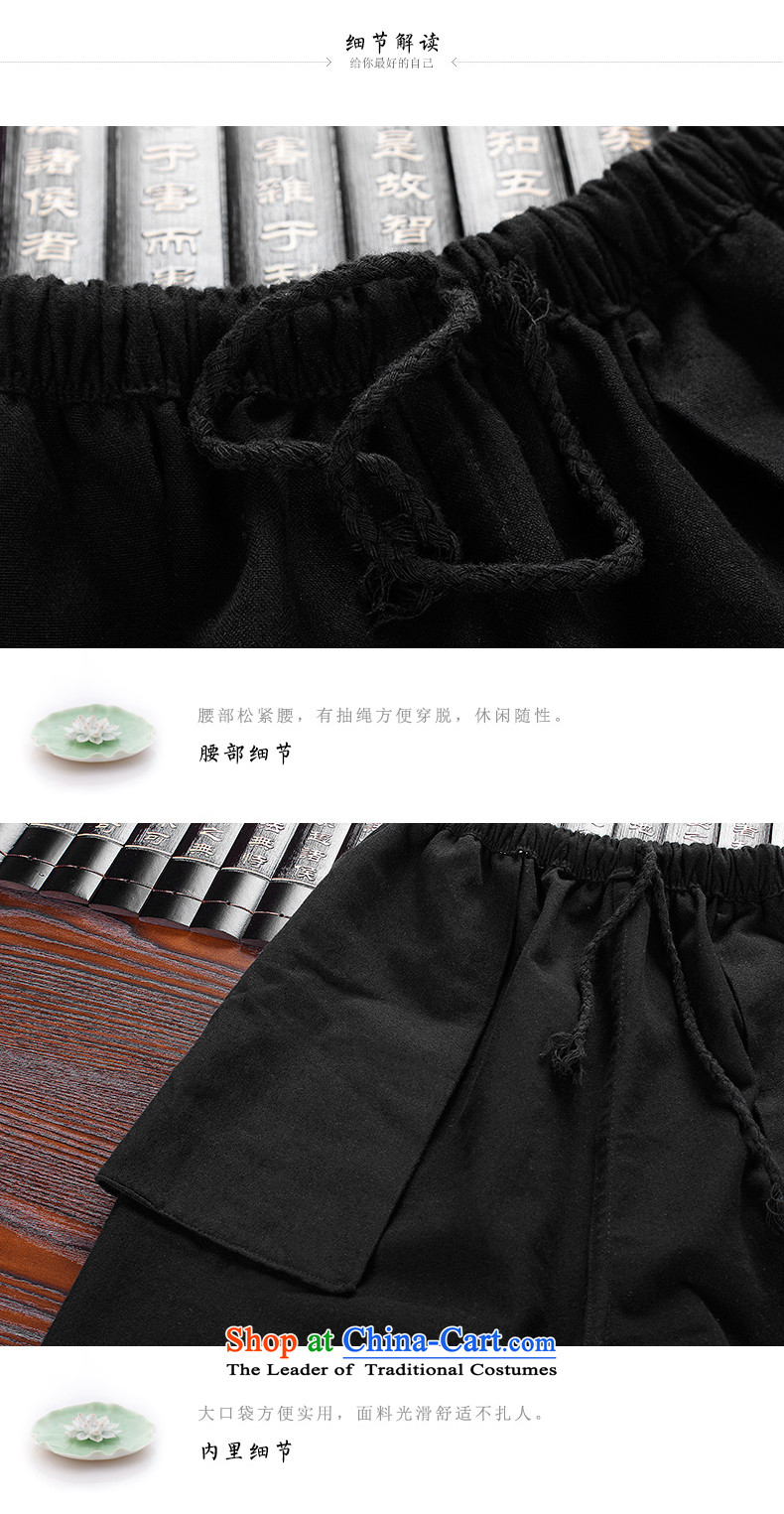 The 2015 autumn and winter pick the new and old age are larger men casual pants retro Chinese old folk weave China wind men Tang pants elastic waist casual pants brown聽170 pictures, prices, brand platters! The elections are supplied in the national character of distribution, so action, buy now enjoy more preferential! As soon as possible.