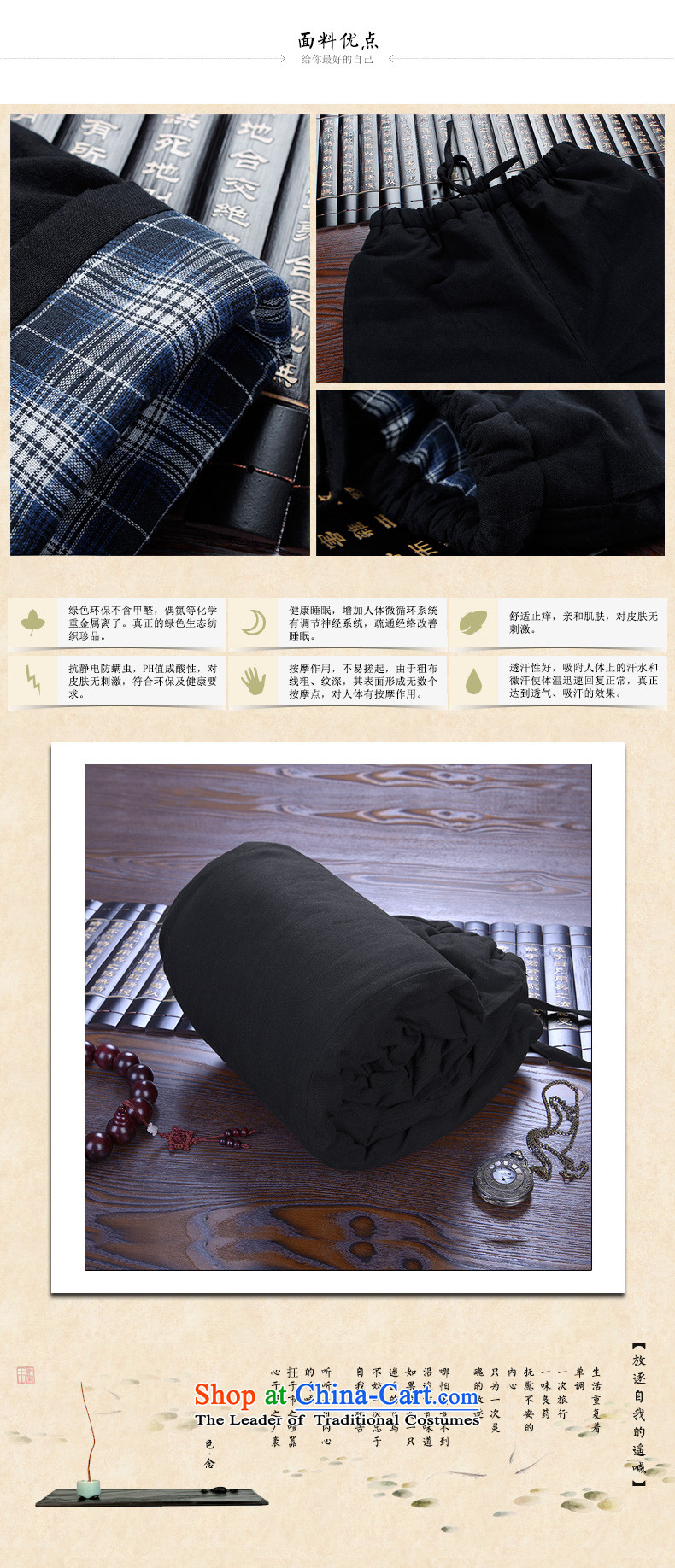 Pick the 2015 autumn and winter New China wind old folk weave of older persons in the Tang dynasty, wearing cotton pants elderly men thick Tang dynasty warm casual trousers trousers black聽180 pictures, prices, brand platters! The elections are supplied in the national character of distribution, so action, buy now enjoy more preferential! As soon as possible.