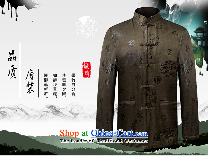 Pick the 2015 autumn and winter of older persons in the new Man Tang Gown long sleeve jacket coat of older persons that have been Shou Tang Grandpa jackets navy blue聽190 pictures, prices, brand platters! The elections are supplied in the national character of distribution, so action, buy now enjoy more preferential! As soon as possible.
