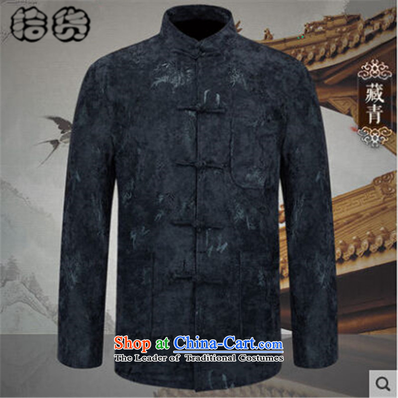 Pick the 2015 autumn and winter New China wind of older persons in the Chinese Tang jackets retro leisure long-sleeved jacket Chinese Disc Tang detained father Tang blouses navy blue?XL