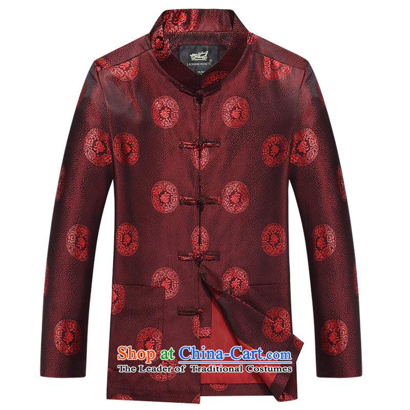In the number of older women and men's autumn Tang dynasty Long-sleeve elderly couples Tang jackets golden marriage celebrated the birthday dress loose version?165 shirts and jacket