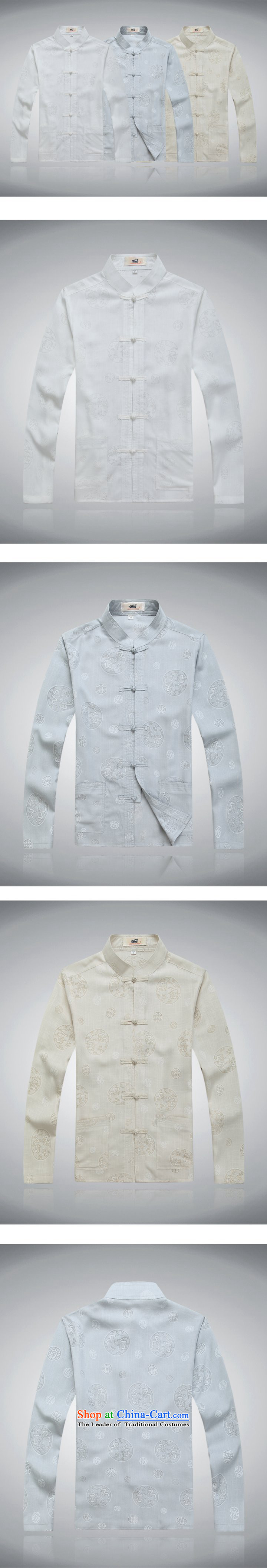 Tang dynasty long-sleeved men detained Chinese tunic Han-rom China wind linen men casual relaxd shirts and white T-shirt M picture, prices, brand platters! The elections are supplied in the national character of distribution, so action, buy now enjoy more preferential! As soon as possible.