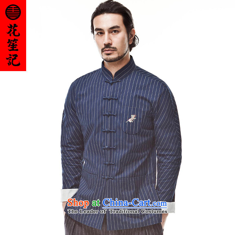 His Excellency spend a note national retro China wind unicorn embroidery streaks cotton Tang Dynasty Chinese youth men of nostalgia for the autumn�180/92A Dark Blue