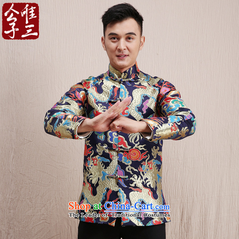 Cd 3 model VCD China wind and Chinese cotton robe leisure Tang Dynasty Yun Jin national costumes autumn and winter navy blue with fleecy gallbladder 170/88A(M)