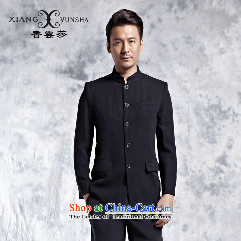 Elizabeth cloud of incense China wind-cloud based on Chinese tunic male silk yarn Sau San jacket collar business gentleman Tang Blouses Black聽XL