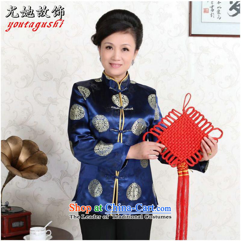 She was particularly headliner older couples with Tang dynasty China wind collar dress too Shou Yi wedding services will blue�XXXL Women