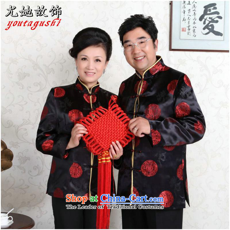 She was particularly headliner older couples with Tang dynasty China wind collar dress too Shou Yi wedding services will�-D black men�XL