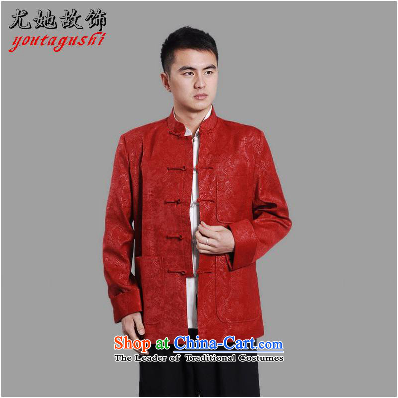 She was particularly Tang dynasty international men's long-sleeved national costumes men Tang jackets collar embroidery Chinese dragon red�XL