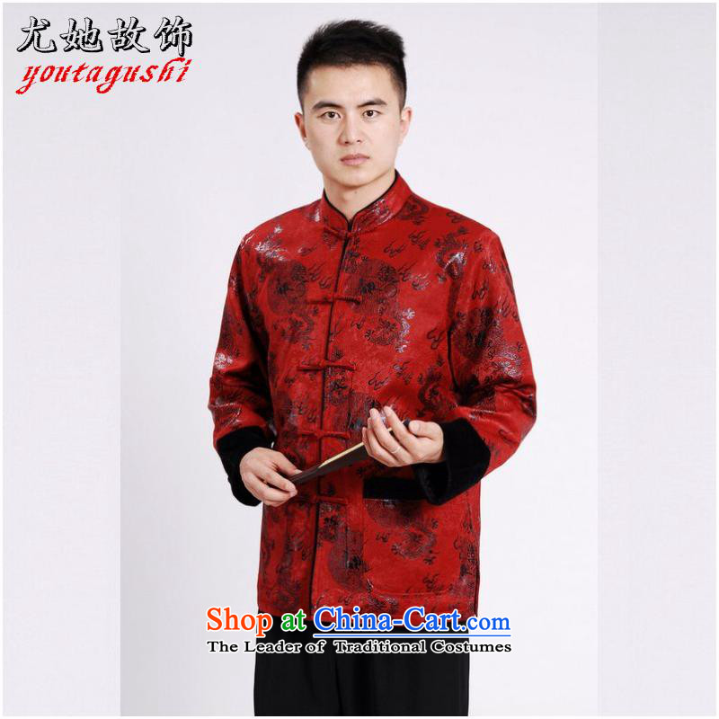 She was particularly international men's jacket water Sable Hair Tang Add Tang dynasty lint-free men long-sleeved sweater Chinese Dragon Tang blouses XXXL red
