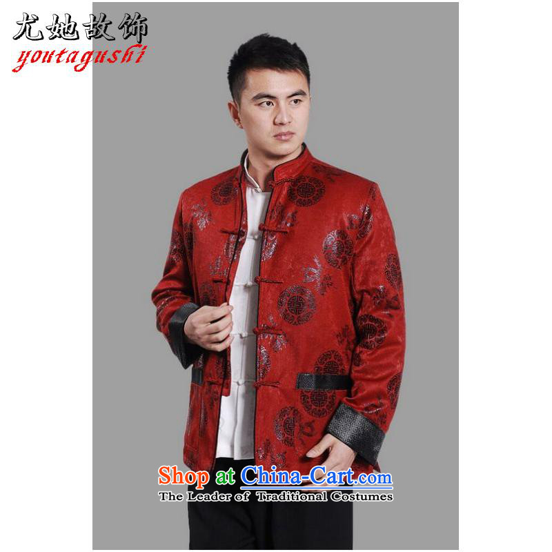 She was particularly international men's jacket water Sable Hair Tang Add Tang dynasty lint-free men long-sleeved sweater Chinese Dragon Tang blouses?XXXL red