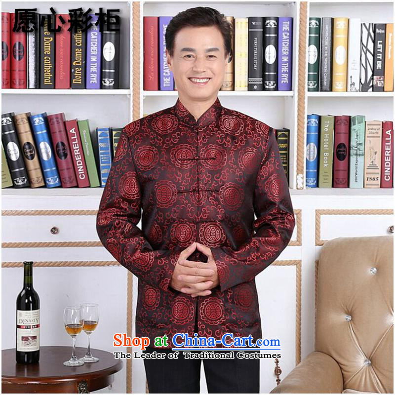 To heart multimedia container autumn and winter new elderly men and women Tang dynasty taxi couples with brocade coverlets made long-sleeved jacket robe wedding men?XL