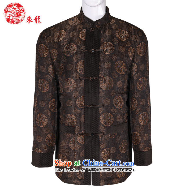 To Tang dynasty dragon autumn and winter, China wind in older men silk jacquard jacket?12993?espresso coffee?52