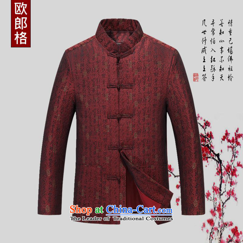 Tang Dynasty who, 2015 euro men of autumn and winter new Chinese elderly in the Han-thick cotton coat Tang dynasty jacket father boxed Birthday Celebrated services collar Chinese tunic ��� XL/180 red