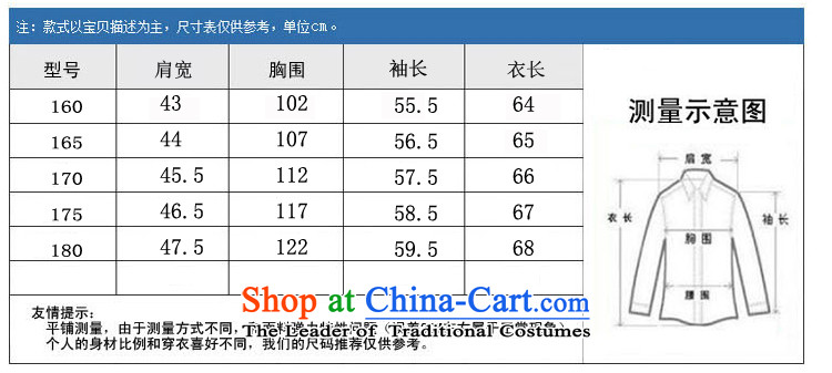The elderly in the Tang dynasty, extra thick cotton coat 2015 couples new of Chinese Han-plus warm jacket coat lint-free China wind Tang dynasty birthday gift for life Services xl red men XL/180 picture, prices, brand platters! The elections are supplied in the national character of distribution, so action, buy now enjoy more preferential! As soon as possible.