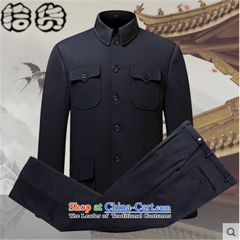 The 2015 autumn and winter pick the new elderly Chinese tunic men and the elderly service kit elderly Zhongshan lapel of old grandfather loaded with a pocket jacket kit classic black and blue?185XXL