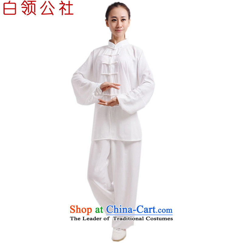 White-collar corporation meditation services during the spring and autumn) exercise clothing kung fu kit outdoor clothing of Chinese martial arts services services Taegeuk Tang Dynasty White�XL