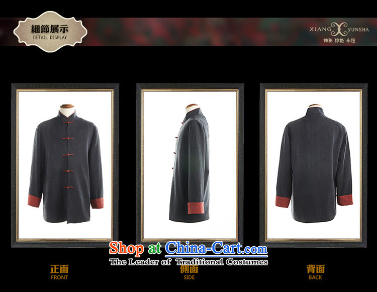 Elizabeth cloud of incense China wind collar disc detained Tang dynasty mall autumn and winter New Silk incense cloud for high-end menswear yarn shirt black聽L picture, prices, brand platters! The elections are supplied in the national character of distribution, so action, buy now enjoy more preferential! As soon as possible.