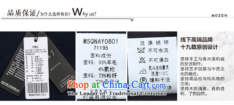 Wooden really gross coats of men by 2015 will fall and winter coats shirts new聽0801 10 deep blue聽L picture, prices, brand platters! The elections are supplied in the national character of distribution, so action, buy now enjoy more preferential! As soon as possible.