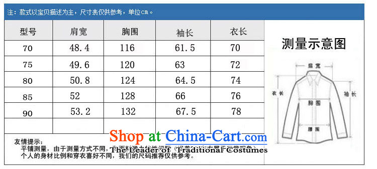 Tang dynasty of autumn and winter new clothes Chinese men's long-sleeved sweater wind jacket in older lady father color170 pictures, prices, brand platters! The elections are supplied in the national character of distribution, so action, buy now enjoy more preferential! As soon as possible.