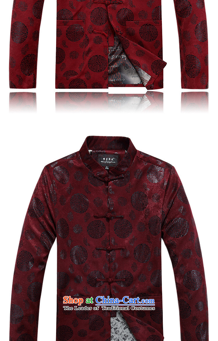 Wind men Tang jackets older Chinese Disc detained jacket collar long-sleeved shirt autumn and winter clothing cotton swab dark red single 180 pictures, price Yi, brand platters! The elections are supplied in the national character of distribution, so action, buy now enjoy more preferential! As soon as possible.