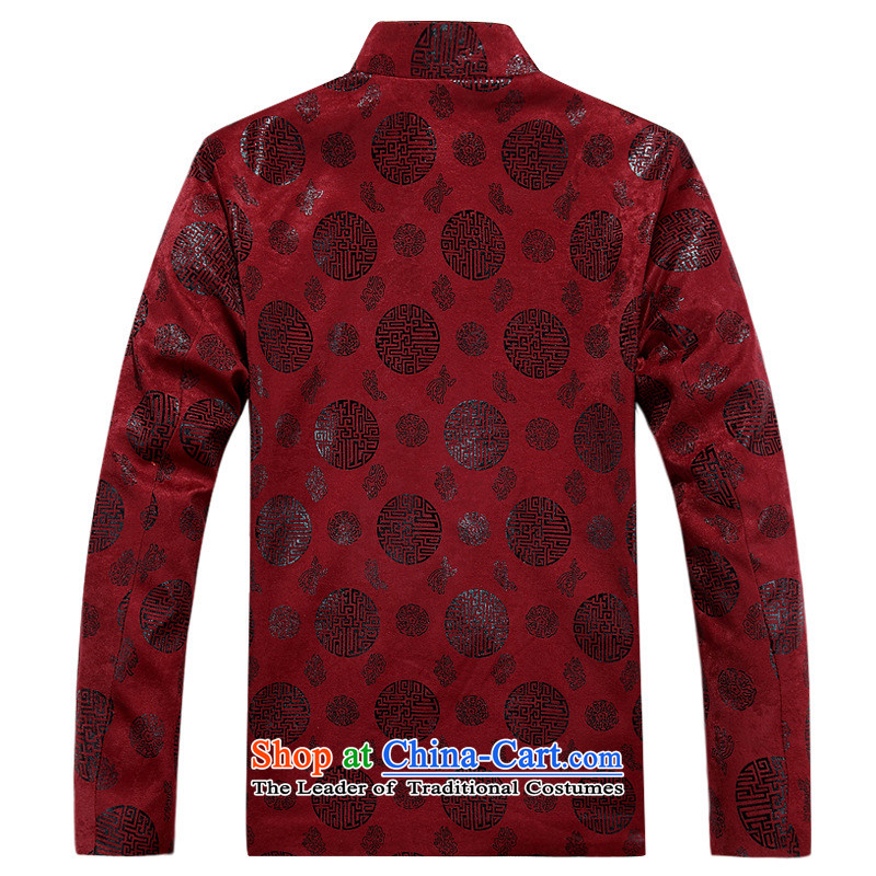 Wind men Tang jackets older Chinese Disc detained jacket collar long-sleeved shirt autumn and winter clothing cotton swab dark red 180, American days unlined garment in accordance with the property (meitianyihuan) , , , shopping on the Internet