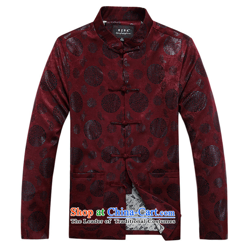 China wind men Tang jackets older Chinese Disc detained jacket collar long-sleeved shirt autumn and winter clothing cotton and cotton thin red cotton 170, the United States in accordance with the property (meitianyihuan days) , , , shopping on the Interne