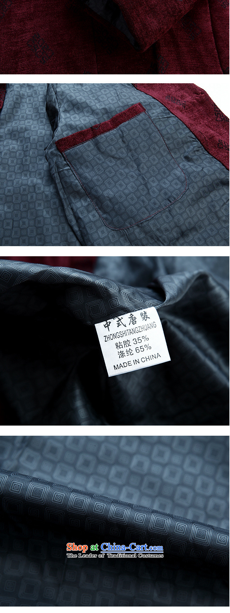 Men's Jackets older Chinese Tang tray clip jacket long-sleeved shirt of autumn and winter father pack black single Yi聽185 pictures, prices, brand platters! The elections are supplied in the national character of distribution, so action, buy now enjoy more preferential! As soon as possible.