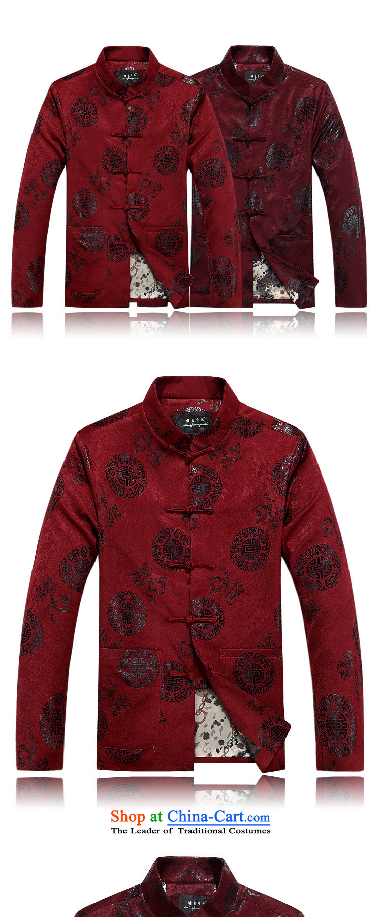 In older men Tang blouses jacket father replacing Chinese autumn and winter coat men new cotton coat Red 1-yi聽, the price and the picture 190 brand platters! The elections are supplied in the national character of distribution, so action, buy now enjoy more preferential! As soon as possible.