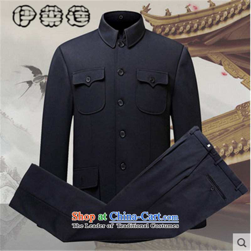 Hirlet?2015 autumn in Ephraim older men Zhongshan Kit replace older persons fall lapel grandpa loaded with a pocket solid color minimalist Dad Services Suite Zhongshan classic black and blue?175