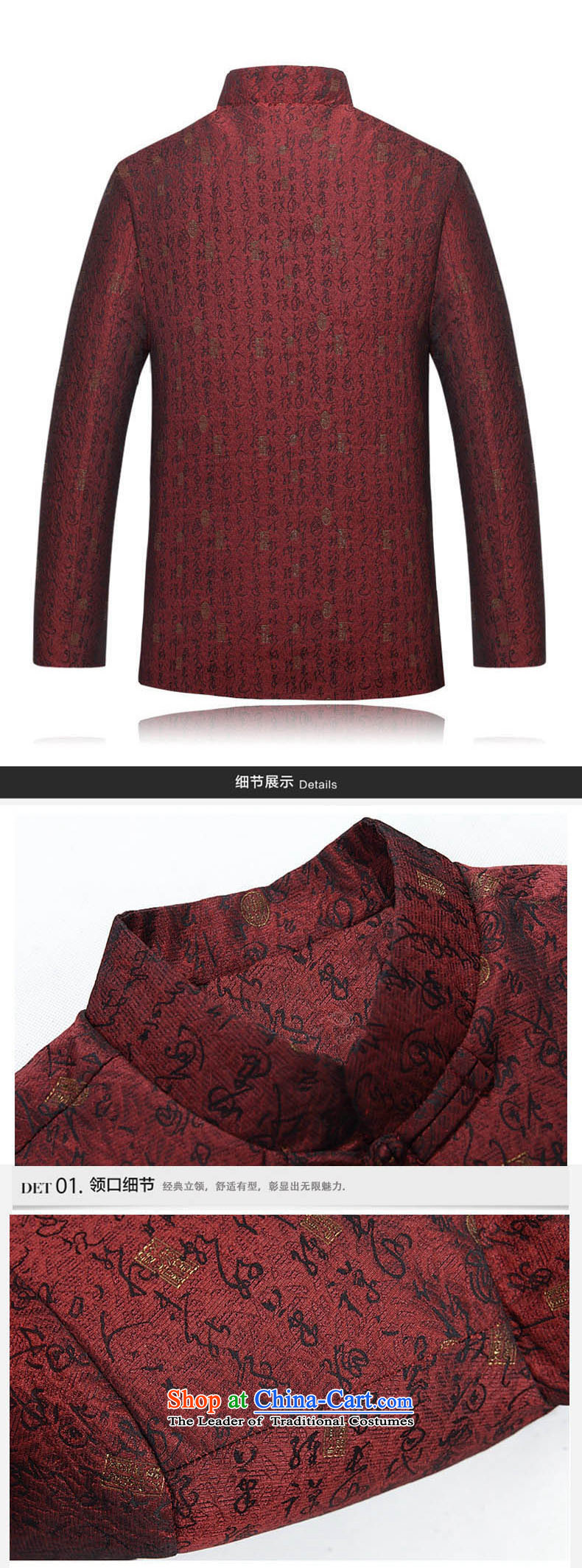 Bosnia and the elderly in the winter line thre New Men Tang Dynasty Ãþòâ China wind Chinese collar long-sleeved Tang Gown robe with thick coat grandpa father F8026 REDXXXL/190 picture, prices, brand platters! The elections are supplied in the national character of distribution, so action, buy now enjoy more preferential! As soon as possible.