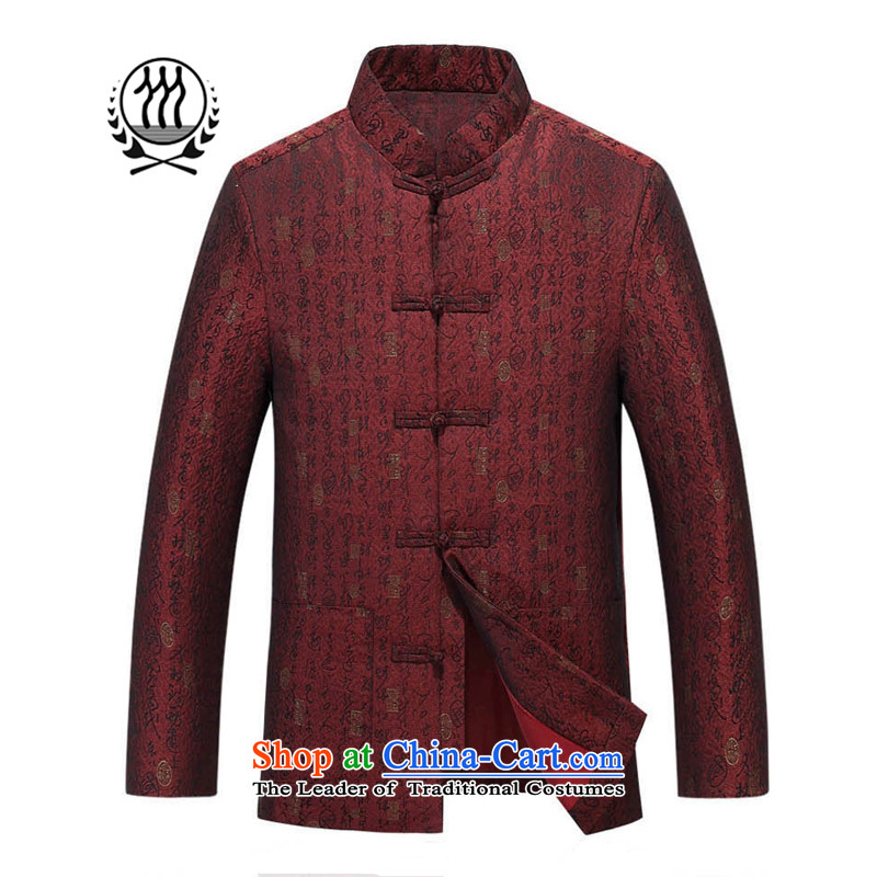 Bosnia and the elderly in the winter line thre New Men Tang Dynasty 脙镁貌芒 China wind Chinese collar long-sleeved Tang Gown robe with thick coat grandpa father F8026聽XXXL_190 red
