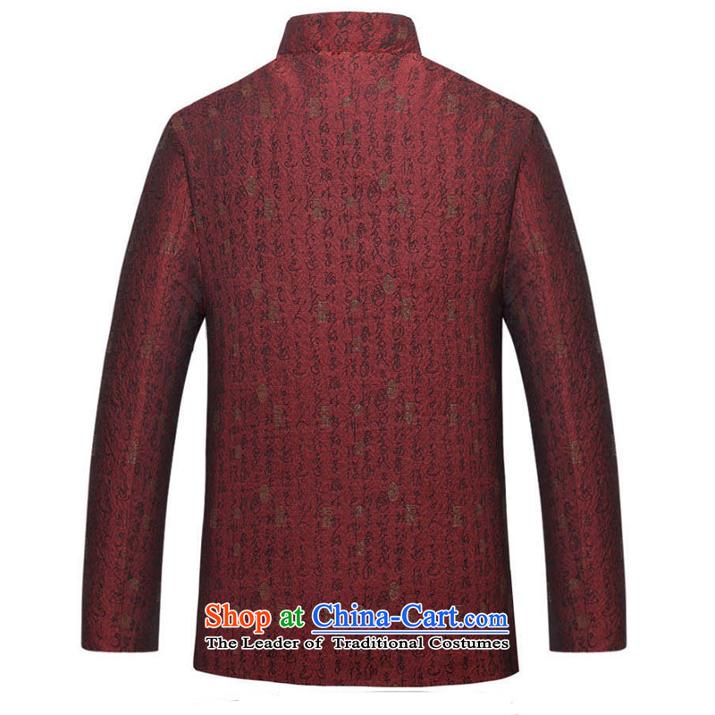 Bosnia and the elderly in the winter line thre New Men Tang Dynasty Ãþòâ China wind Chinese collar long-sleeved Tang Gown robe with thick coat grandpa father F8026XXXL/190, Red Line (gesaxing Bosnia and thre) , , , shopping on the Internet
