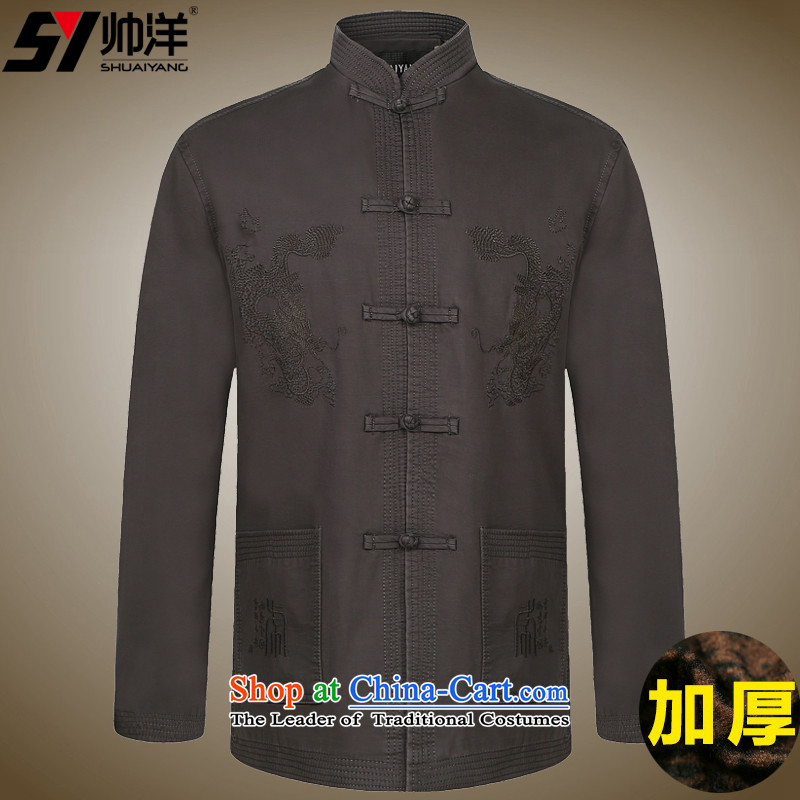 The new 2015 Yang Shuai men Tang jackets long-sleeved shirt collar in the Spring and Autumn Period China Wind Jacket older national costumes Chinese Men's Mock-Neck聽(winter) navy blue black聽185 Shuai Yang (SHUAIYANG) , , , shopping on the Internet