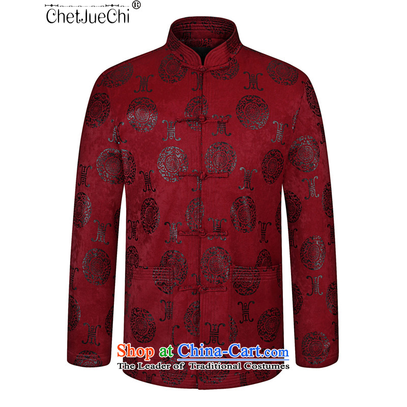 The Lord Zhuang autumn and winter 2015庐 New Elderly Men's Long-Sleeve Tang dynasty China Wind Jacket leisure shirt wine red聽175