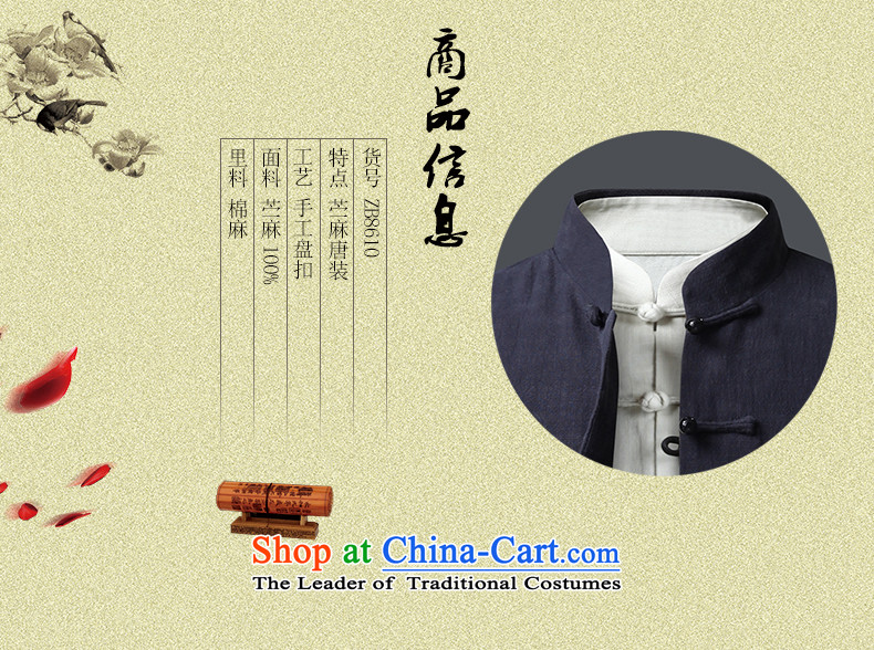 Genuine friendship and possession of ramie old folk weave Tang dynasty China wind Chinese traditional retro jacket disc father grandfather Dark Blue 1323 175/L picture, prices, brand platters! The elections are supplied in the national character of distribution, so action, buy now enjoy more preferential! As soon as possible.