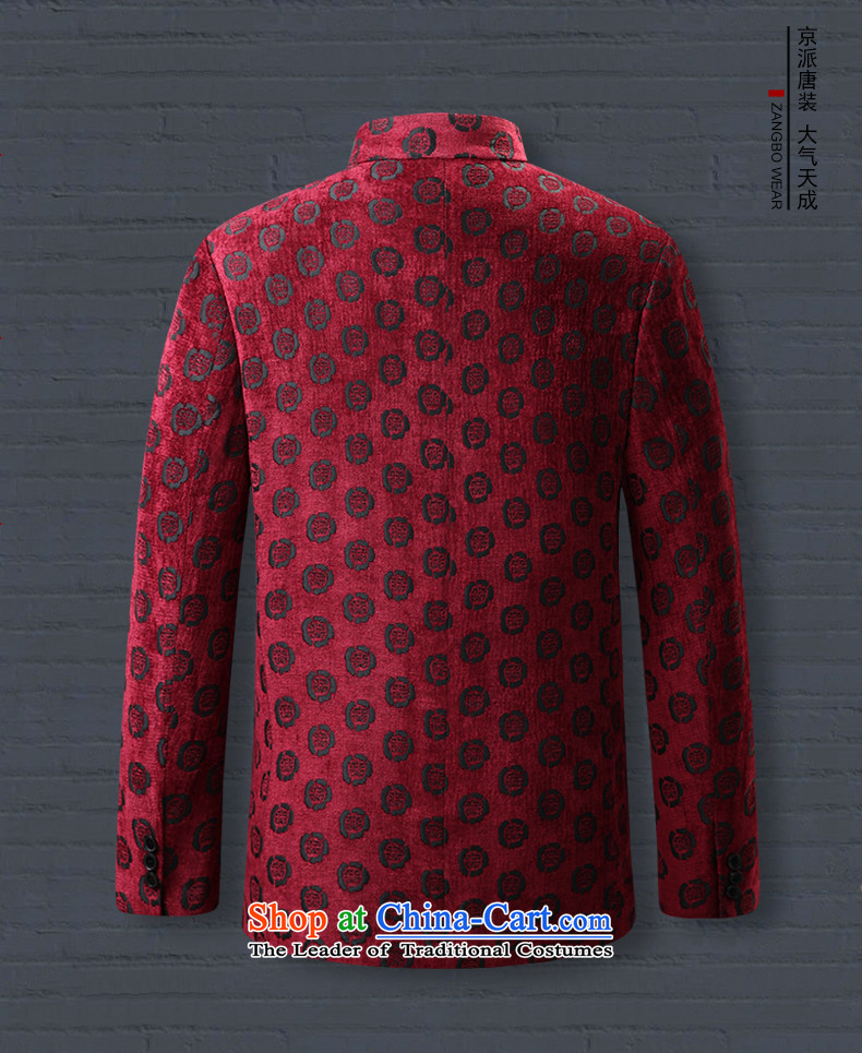 9National men hiding Tang dynasty wedding banquet dress dad grandpa replacing collar disc tie china wind聽MB52616 180/XL chinese red color pictures, prices, brand platters! The elections are supplied in the national character of distribution, so action, buy now enjoy more preferential! As soon as possible.