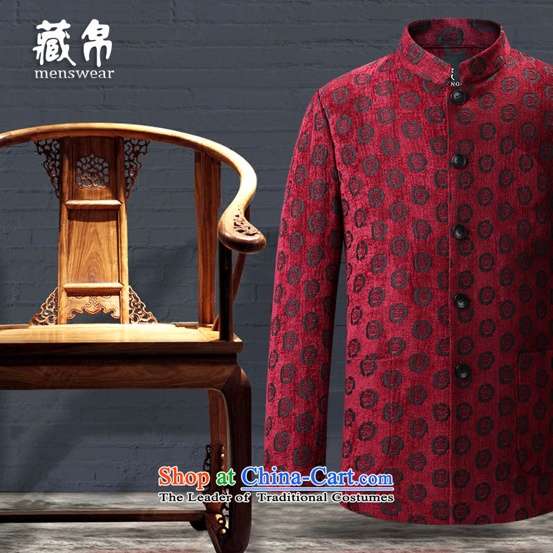 9National men hiding Tang dynasty wedding banquet dress dad grandpa replacing collar disc tie china wind聽MB52616 180_XL chinese red color