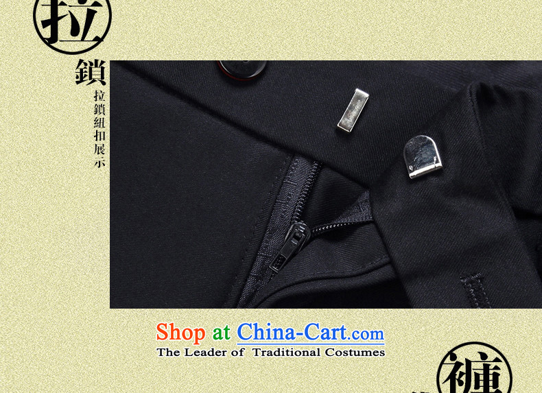 The Autumn Chinese tunic suit the Chinese Men's Mock-Neck middle-aged and young casual dress of nostalgia for Sau San Chinese Blue Kit聽1201 AS PROVIDED IN SECTION 180a picture, prices, brand platters! The elections are supplied in the national character of distribution, so action, buy now enjoy more preferential! As soon as possible.