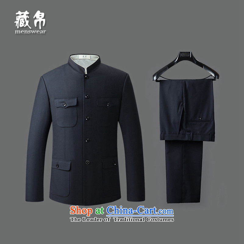 The Autumn Chinese tunic suit the Chinese Men's Mock-Neck middle-aged and young casual dress of nostalgia for Sau San Chinese Blue Kit�01 AS PROVIDED IN SECTION 180