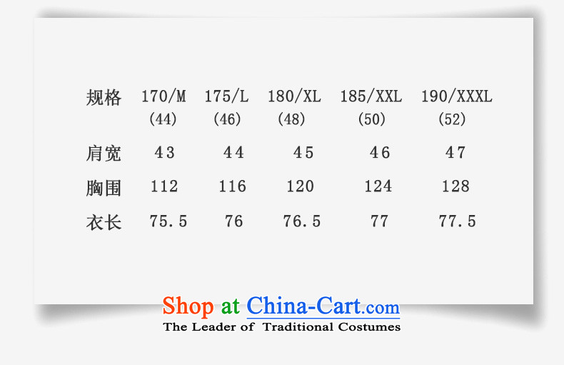Genuine silk Tibetan men fall and winter silk Tang Gown, a cotton coat jacket limited
